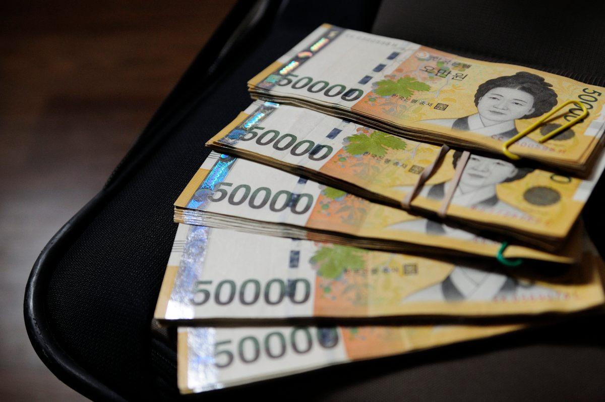 Best Way to Exchange US Dollars to KoreanWon