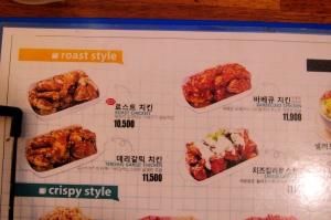 Roast Chicken Varieties
