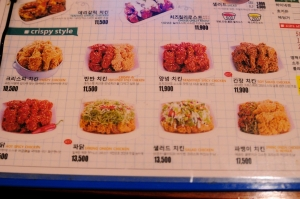 Fried chicken varieties