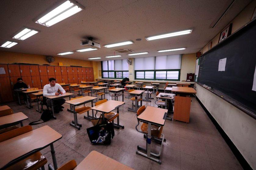 Samsung Test Classroom