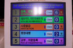 Kiosk Options