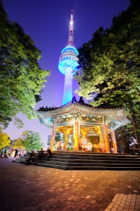 namsan tower plaza