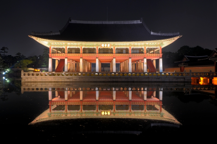 Reflect gyeongbokgung
