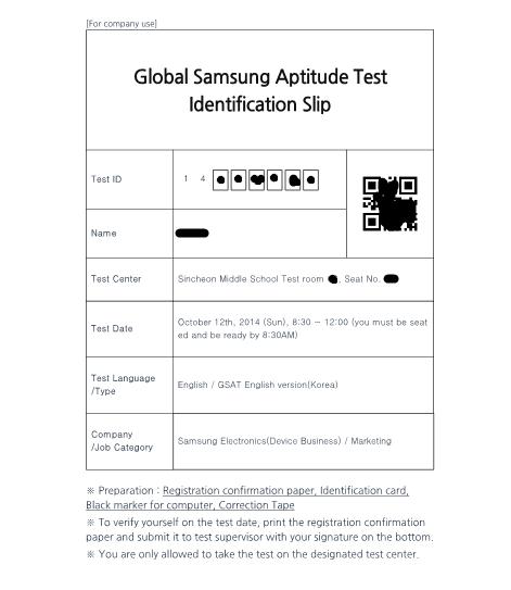 samsung test slip