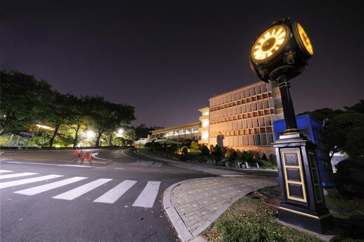 Seogang University Clock
