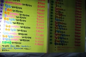 Noryangjin Kimchi Rice0002