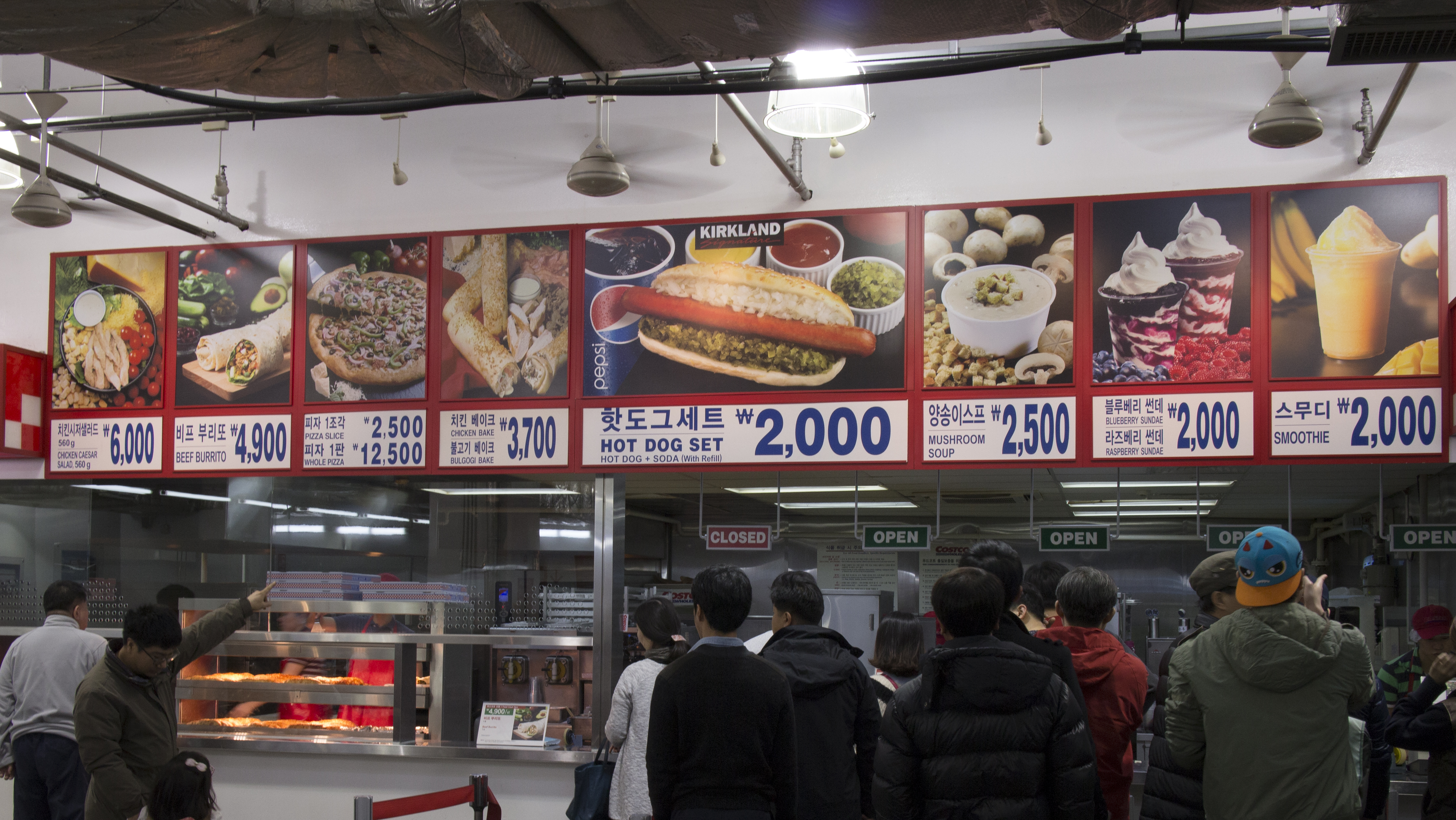 Costco Fast Food Restaurant