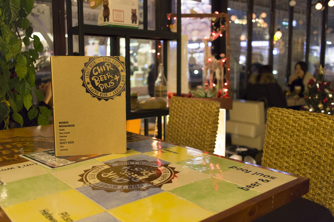 Pubs in Seoul: Chir Beer Plus (치르비어플러스)