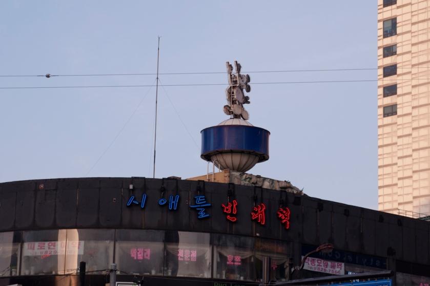 Uijeongbu 의정부 building weird