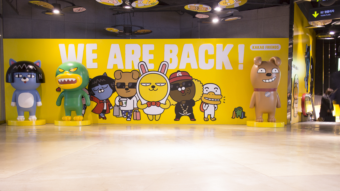 Kakao Pop-Up Store: Get All Your Favorite Kakao Friends!