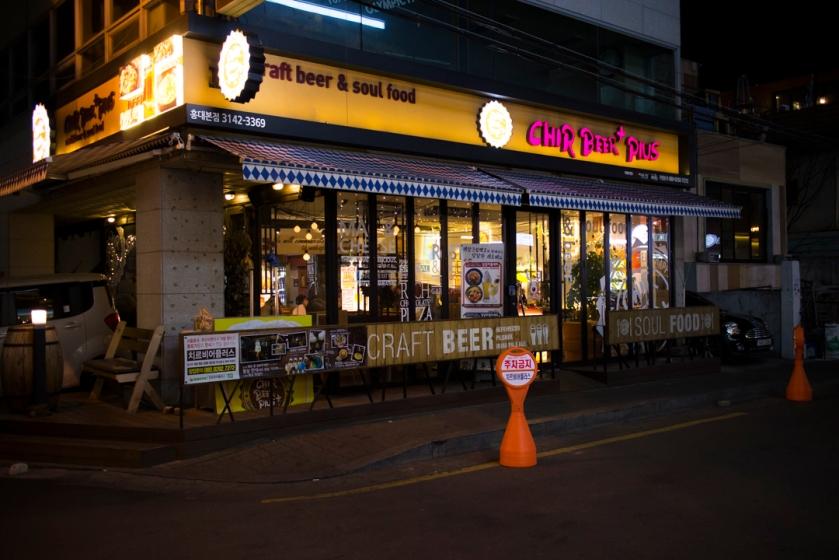 Chir Beer Plus Hongdae Restaurant Front