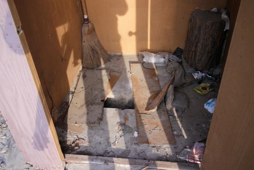 Uijeongbu toilet inside