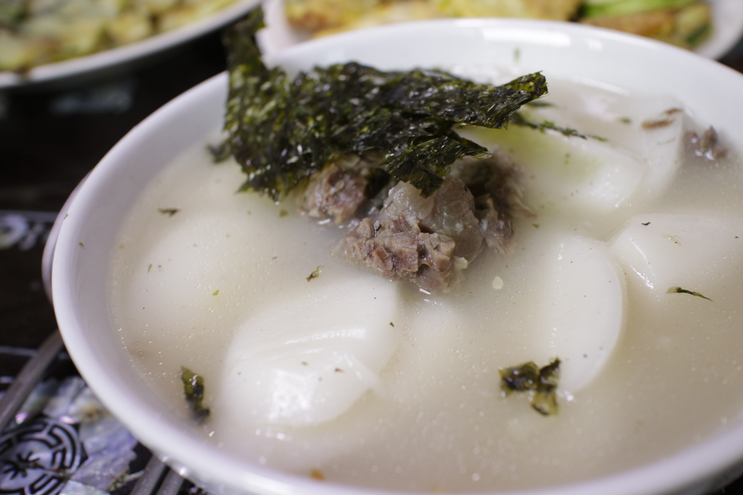 Living in Seoul: Seollal (설날) Food and Traditions