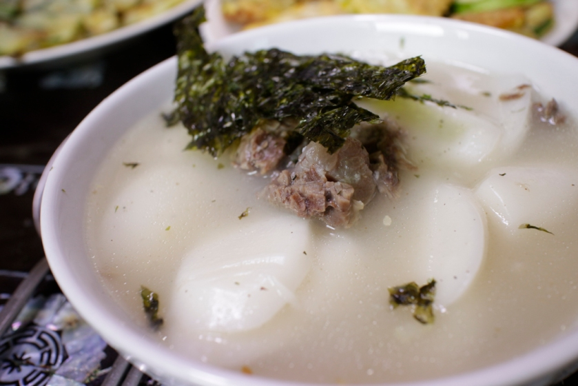 Seollal rice cake soup 떡국