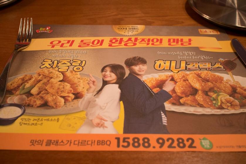 BBQ Premium Cafe 비비큐 프리미엄 카페-1