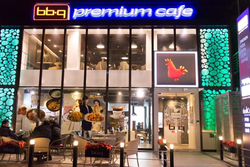 BBQ Premium Cafe 비비큐 프리미엄 카페-19