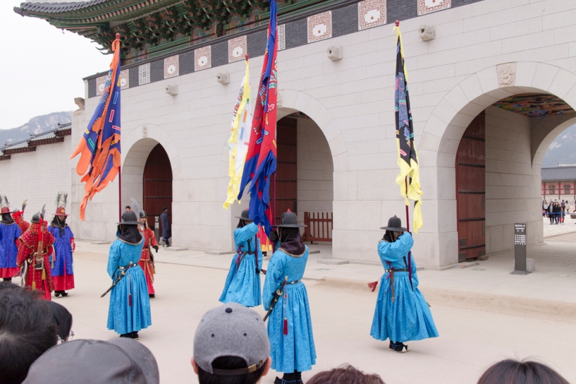 Gyeonbokgung palace guard ceremony