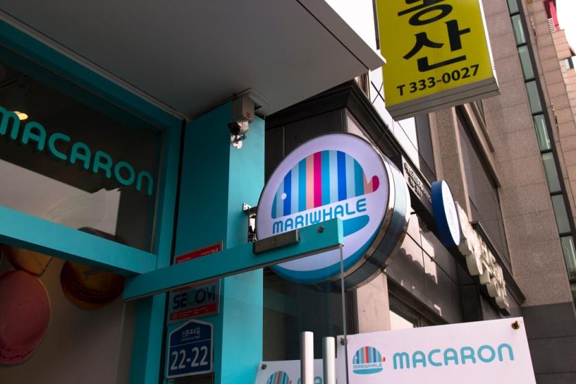Mariwhale Macaron Entrance