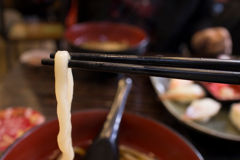 Misoya 미소야 Menu Udon Closeup 우동