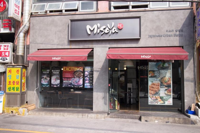 Misoya 미소야 Restaurant Storefront