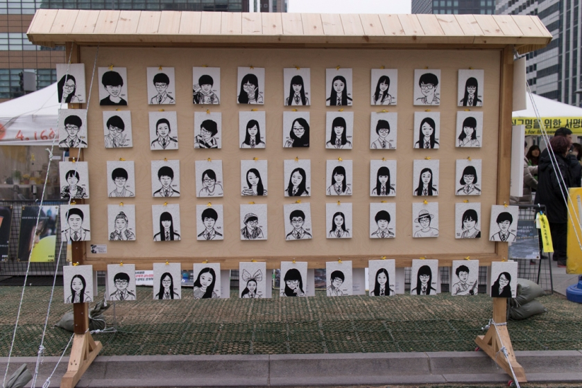 Sejong ro ferry victims