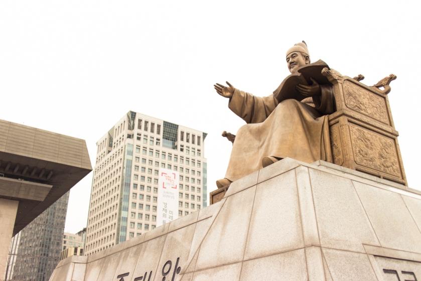 Sejong ro statue