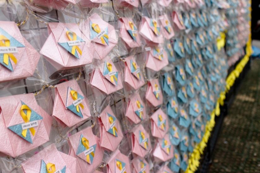 sejongro origami