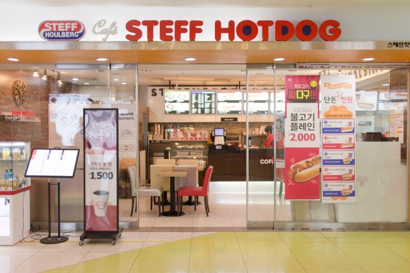 Steff Houlberg Hotdog 스테프 핫도그-30