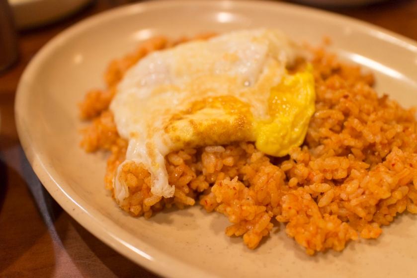 Bonjour Kimchi Fried Rice