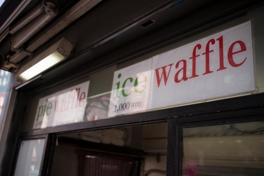 Hongdae Ice Cream Waffle  Prices