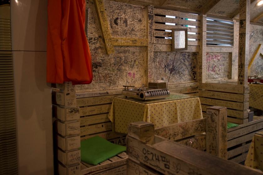 자근공간 Small Space Interior