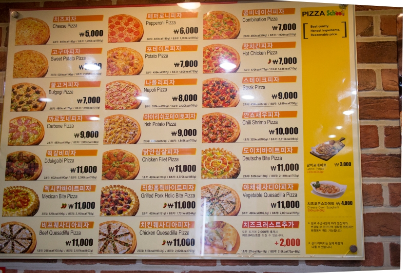 Pizza School Updated Menu