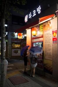 Takkobang Shindaebang location 타꼬방 신대방