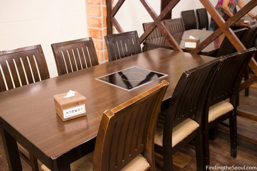 자연밥상 Natural Food Table