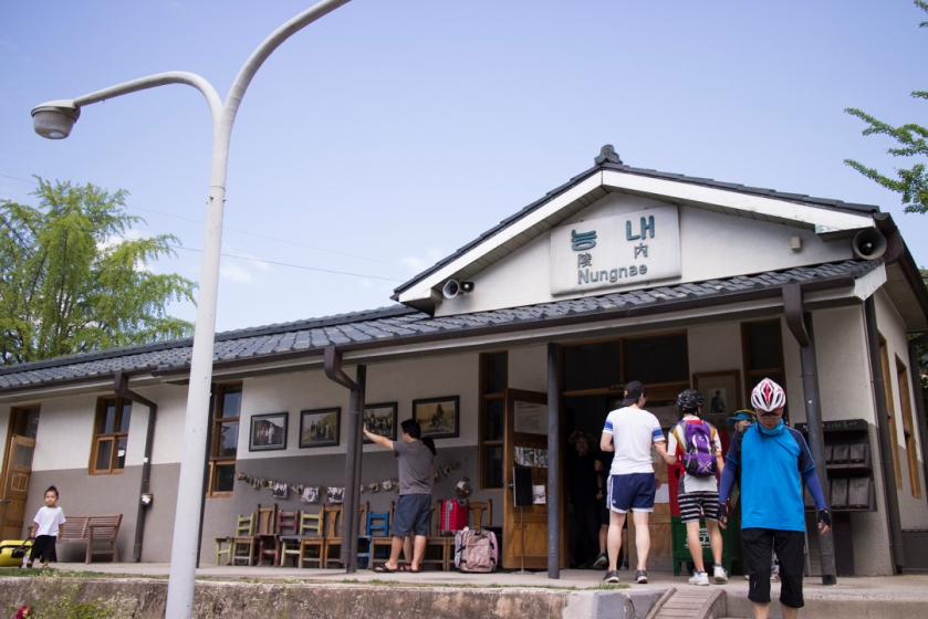Nung Nae Station 능내