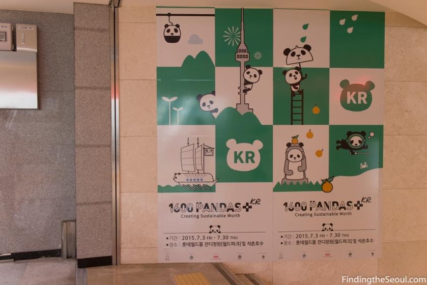 Panda 1600 Exhibit-1