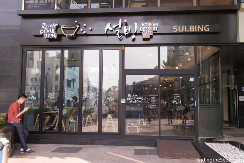 Seolbing Sulbing 설빙 Hapjeong Entrance