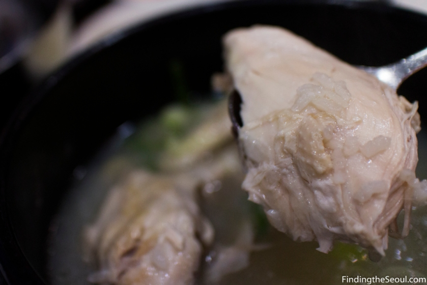 궁 삼계탕 Goong Samgyetang Breast Meat