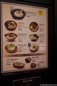 Mijeong Guksu 미정국수0410 국수 menu
