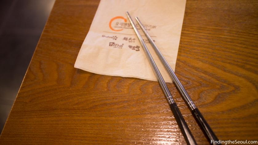 N Thai 엔타이 Chopsticks