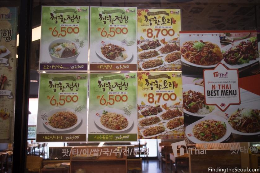 N Thai 엔타이 Lunch Specials