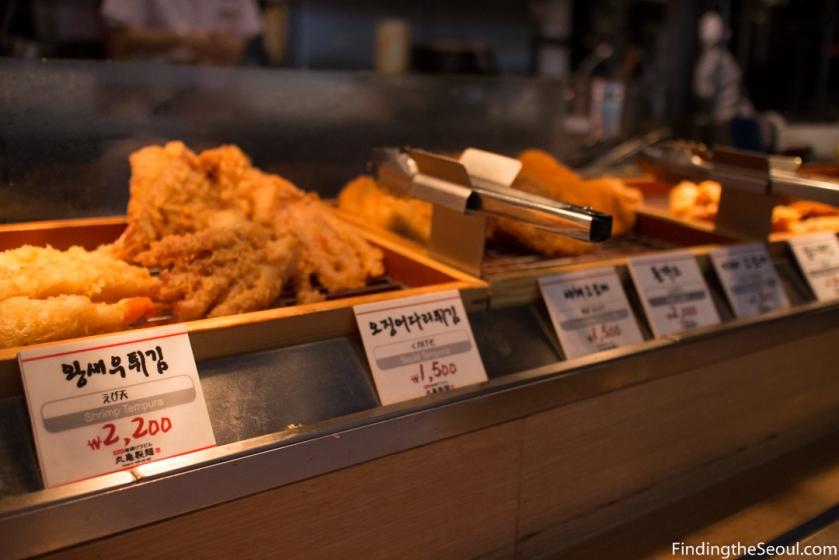 Marukame Udon 마루가메 제면 Fried Sides