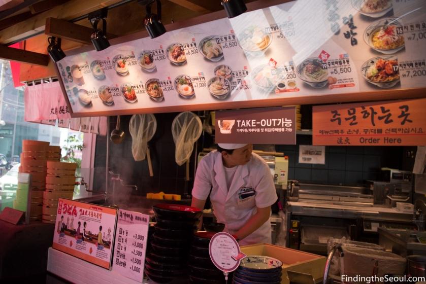 Marukame Udon 마루가메 제면- Kitchen