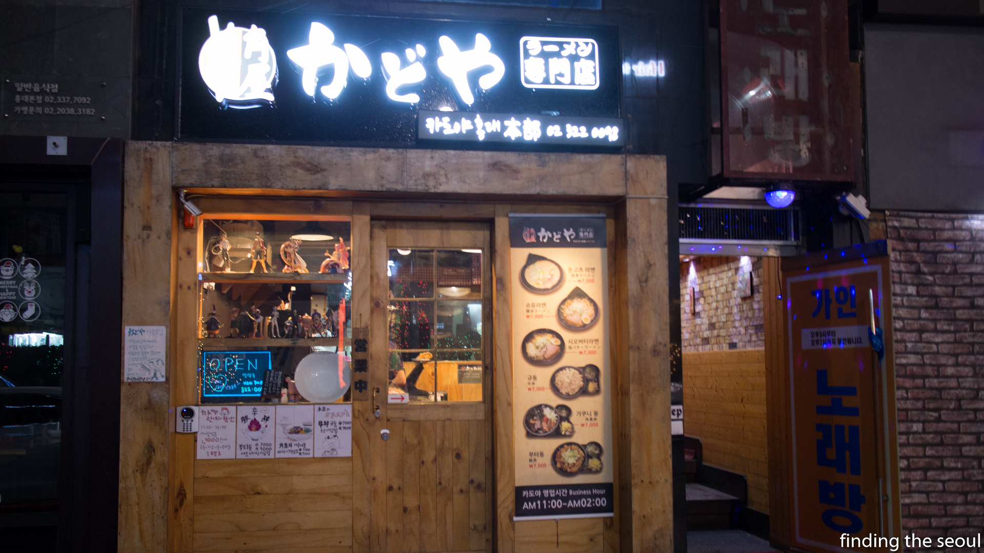 Japanese Ramen Restaurants In Seoul 가도야 Kadoya Finding The Seoul
