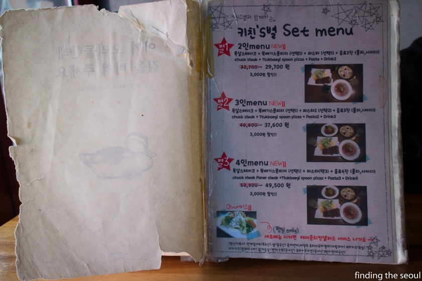 Kitchen's Star 키친's 별 Menu 1