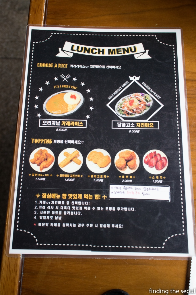 Chicken and Curry Goon Lunch menu