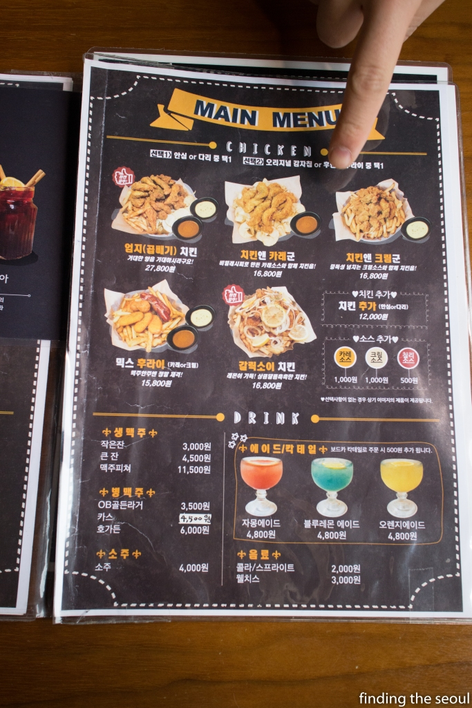 Chicken and Curry Goon Menu 1