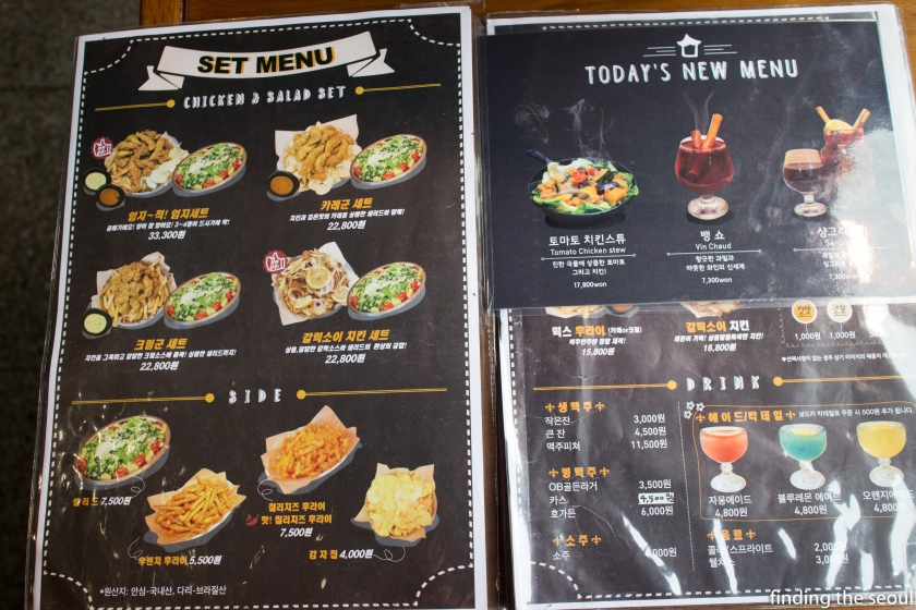 Chicken and Curry Goon Menu 2