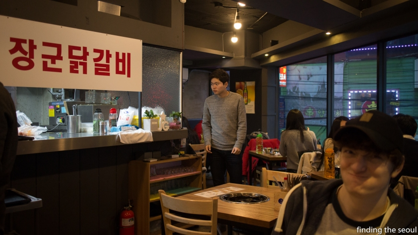 Janggun Chicken Kalbi Interior