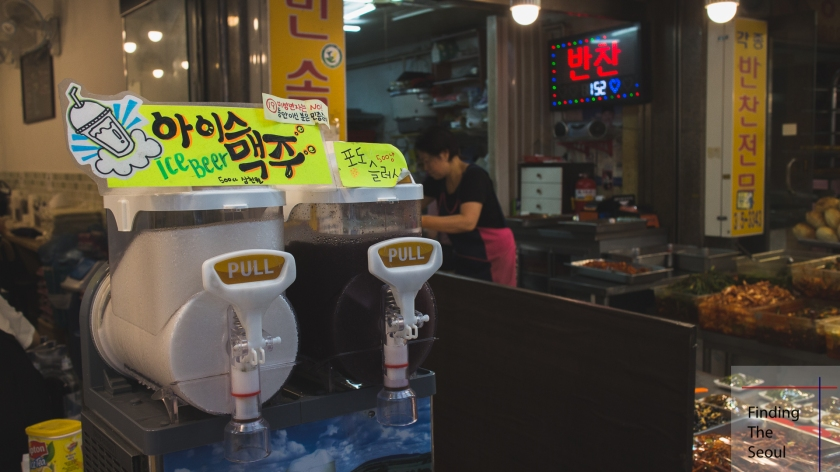mangwon-beer-slushie